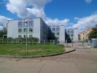 Набережные Челны, Дружбы Народов проспект, дом 9А. гимназия №57