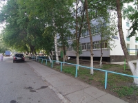Naberezhnye Chelny, Druzhby Narodov avenue, house 10. Apartment house