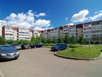 Naberezhnye Chelny, Druzhby Narodov avenue, house 11. Apartment house