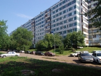 Naberezhnye Chelny, Druzhby Narodov avenue, house 12. Apartment house