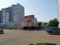 "neighbour house: avenue. Druzhby Narodov, house 17А. supermarket ""Пятерочка"""