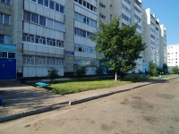 Naberezhnye Chelny, Druzhby Narodov avenue, house 17. Apartment house