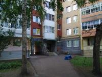 Naberezhnye Chelny, Druzhby Narodov avenue, 房屋 28А. 公寓楼