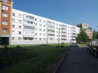 Набережные Челны, Дружбы Народов проспект, дом 28. многоквартирный дом