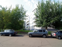 Naberezhnye Chelny, Druzhby Narodov avenue, house 30. Apartment house