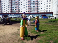 Naberezhnye Chelny, sculpture composition
