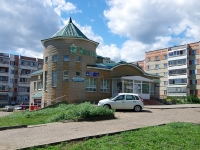 Naberezhnye Chelny, Kol Gali Blvd, house 6. multi-purpose building