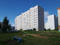 Naberezhnye Chelny, Kol Gali Blvd, house 7А. Apartment house