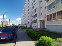Naberezhnye Chelny, Kol Gali Blvd, house 20А. Apartment house