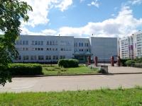 Naberezhnye Chelny, school №58, Kol Gali Blvd, house 22