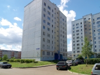Naberezhnye Chelny, Kol Gali Blvd, house 23В. Apartment house