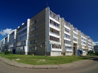 Набережные Челны, улица Академика Королёва, дом 4. многоквартирный дом