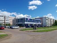 Набережные Челны, улица Академика Королёва, дом 8. офисное здание