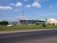 "Naberezhnye Chelny, automobile dealership ""TOYOTA ЦЕНТР"", Akademik Korolev st, house 20А"