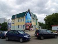 Naberezhnye Chelny, Gagarin st, 房屋 21. 商店