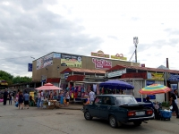 "Набережные Челны, улица Гагарина, дом 31. рынок ""ЧАЙКА"""