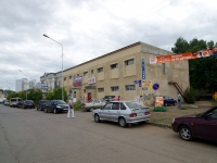 neighbour house: st. Gagarin, house 35А. shopping center