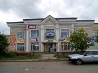 neighbour house: st. Gagarin, house 35. store