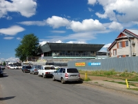 neighbour house: st. Gagarin, house 38. shopping center