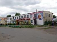 Набережные Челны, улица Гагарина, дом 39. торговый центр