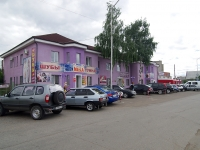 neighbour house: st. Gagarin, house 41. store