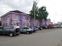Набережные Челны, улица Гагарина, дом 41. магазин