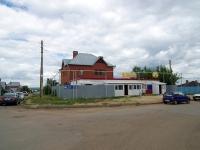 Набережные Челны, улица Гагарина, дом 46. офисное здание
