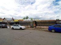 Набережные Челны, улица Гагарина. рынок