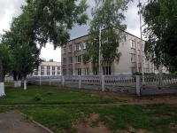 neighbour house: Blvd. Saydashev, house 10. school №20
