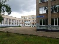 Набережные Челны, школа №20, Сайдашева бульвар, дом 10