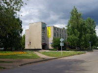 neighbour house: st. Stolbovaya, house 44. office building