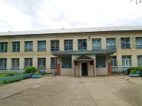 neighbour house: st. Stolbovaya, house 53А. training centre Межшкольный учебный комбинат №72, МАОУ