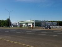 "Набережные Челны, Хасана Туфана проспект, дом 3Г. автосалон ""Volkswagen"""