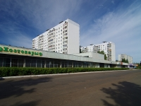 Набережные Челны, Хасана Туфана проспект, дом 5А. магазин