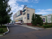 Набережные Челны, Хасана Туфана проспект, дом 6. магазин