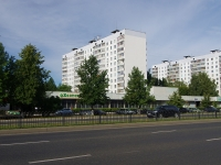 Набережные Челны, Хасана Туфана проспект, дом 11. многоквартирный дом