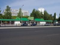 Набережные Челны, Хасана Туфана проспект, дом 18/1. магазин