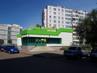 "neighbour house: avenue. Khasan Tufan, house 22А. store ""Челны-Хлеб"""