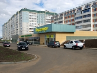 "neighbour house: st. 3rd ""A"" complex, house 33/5. supermarket ""Подсолнух+"""
