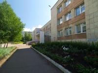 Naberezhnye Chelny, 学校 №53, Kasimov Blvd, 房屋 2