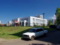 neighbour house: Blvd. Kasimov, house 3. academy ВЭГУ, Восточная экономико-юридическая гуманитарная академия