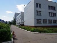 Naberezhnye Chelny, 文科中学 №54, Kasimov Blvd, 房屋 6