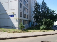 Naberezhnye Chelny, Kasimov Blvd, house 11. Apartment house