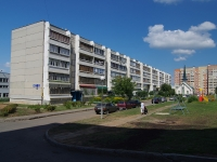 neighbour house: Blvd. Kasimov, house 15. Apartment house