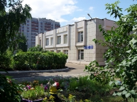 neighbour house: Blvd. Kasimov, house 19. nursery school №78, Ёлочка