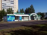 Naberezhnye Chelny, st 39th complex, house 1А. multi-purpose building