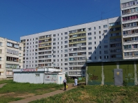 Naberezhnye Chelny, 12th complex st, house 18. Apartment house
