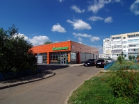 "Naberezhnye Chelny, shopping center ""КАМИЛЛА"", 37th complex st, house 9А"