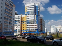 neighbour house: st. 37th complex, house 20Б. Apartment house