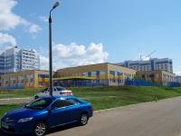 Naberezhnye Chelny, nursery school №98, Планета детства, 37th complex st, house 18